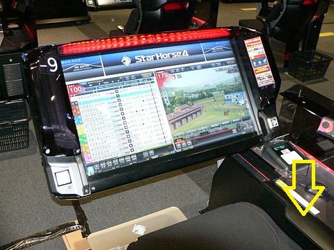 ゲームセンター 競馬アームレスト|ウレタンの便利屋|三栄ポリウレタン